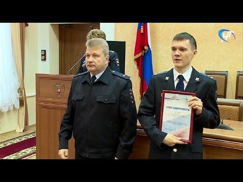 В областном управлении МВД наградили лучших народных дружинников и участников конкурса «Мои родители работают в полиции»