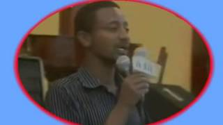 Yamal! Amharic Poem -must Listen