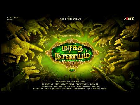 Maragatha Naanayam | Tamil Movie Motion Poster | Aadhi | Nikki galrani | ARK Saravan