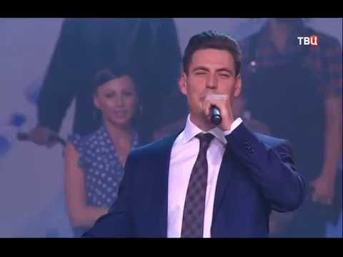 Большой праздничный концерт 16.09.2016 г.