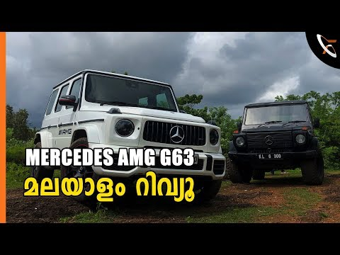 Mercedes AMG G63 Review | For All Mercedes G Wagon Fans! | Flywheel Malayalam