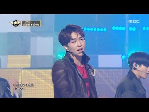 2016 MBC 가요대제전 - 중독의 후크송! 샤이니의 Ring Ding Dong 20161231 (видео)