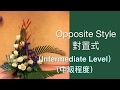 Download Lagu Flower Arrangement Lesson 10 Inter-Level 插花中級程度第10課 M10 Mp3 Free