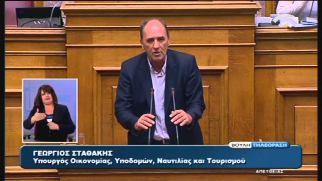 Γ. Σταθάκης (Υπ. Οικ.): Σ/Ν για τη Διαπραγμάτευση και τη Σύναψη Συμφωνίας με τον Ε.Μ.Σ (15/7/15)