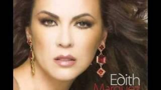 video y letra de Duele el alma (audio) por Edith Marquez