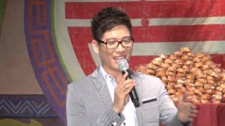 Chung Ket TNTN BYN 2