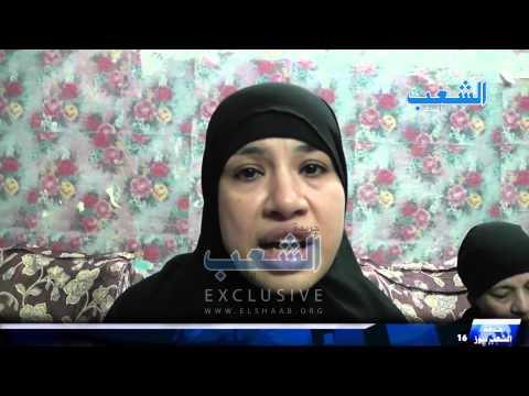 أسرة الفتاة المقتولة بالسعودية تفصح عن تفاصيل خطيرة للواقعة وتكشف تواطؤ الخارجية المصرية