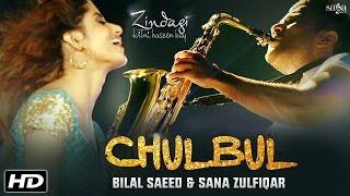 Chulbul, Bilal Saeed & Sana Zulfiqar