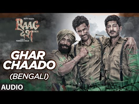 Ghar Chaado (Bengali) Songs mp3 download and Lyrics