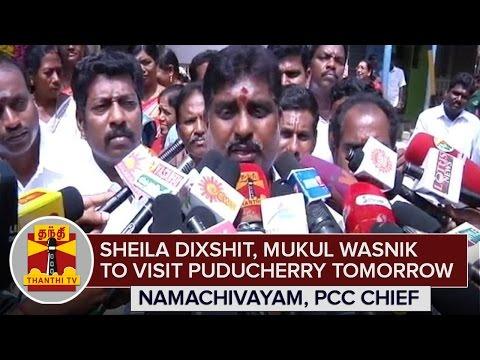 Sheila-Dikshit-Mukul-Wasnik-to-visit-Puducherry-Tomorrow-over-the-Selection-of-CM--Thanthi-TV