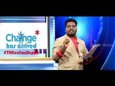 Change has arrived   TN Election2016 Report   Special Beep Show   Smile Settai