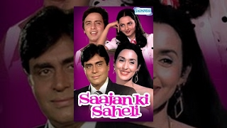 Sajan Ki Saheli Hindi Movie