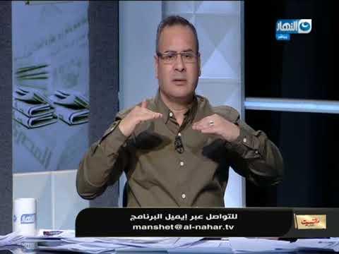 جابر القرموطي يرد على انتقاد إسعاد يونس