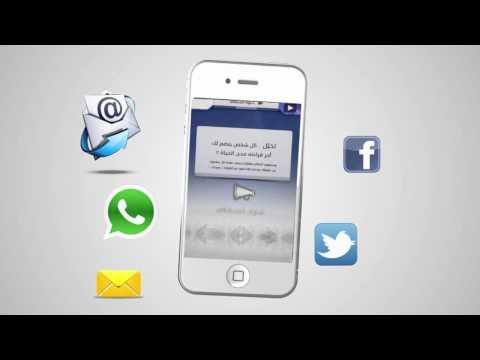 Video of القرآن لك