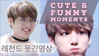 Video BTS Jungkook cute & funny moments (방탄소년단 정국이 웃긴 영상) MP3, 3GP, MP4, WEBM, AVI, FLV September 2019