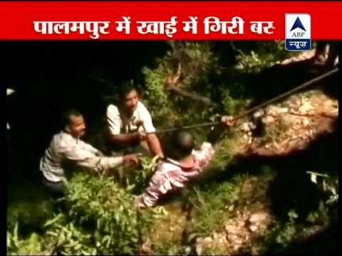 Video Himachal: 35 killed as bus falls into gorge download in MP3, 3GP, MP4, WEBM, AVI, FLV January 2017