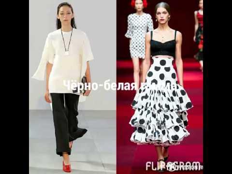 Модные тенденции весна-лето 2015: главные тренды
