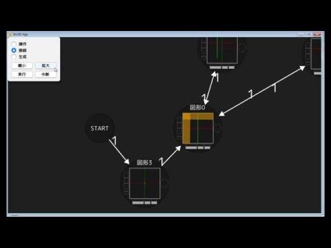 PDA Shape Generator Demo