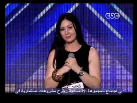 اغنية امينة بقالى بحبك حب إكس فاكتور