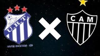 URT x Atlético-MG Ao Vivo