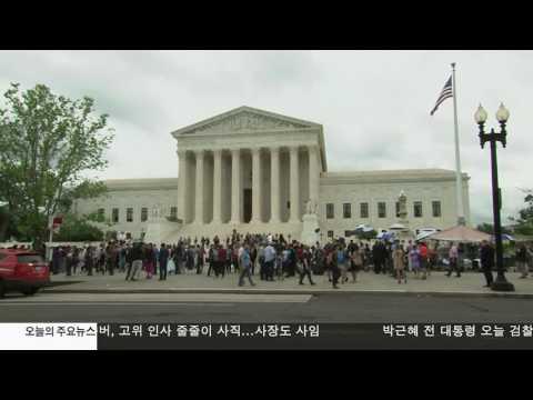 트럼프 '불체자 보호도시' 압박  3.20.17 KBS America News