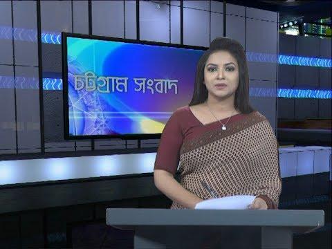 06 PM News || সন্ধা ৬টার সংবাদ || 15 February 2020 || ETV News