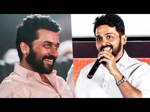 Karthi follows VIJAY TV Ramar Style | Kadaikutty Singam Audio Launch | Suriya