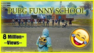 #1 Best Fight School In The World in PUBG MOBILE 😍😍🤣🤣😍😍