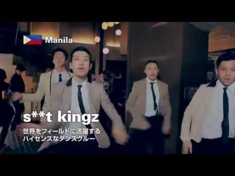 Dance Dance ASIA トレイラー