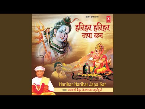 Video Har Har Mahadev Shambhu Kashi Vishwanath download in MP3, 3GP, MP4, WEBM, AVI, FLV January 2017