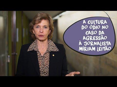 Yeda Crusius: agressão à jornalista Míriam Leitão