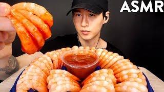 ASMR SHRIMP COCKTAILS MUKBANG (No Talking) EATING SOUNDS | Zach Choi ASMR
