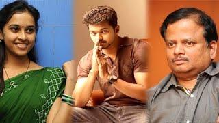 Vijay 58 Exclusive Updates & Rumours