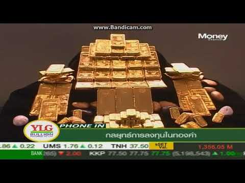 Gold Outlook by Ylg 13-12-2560