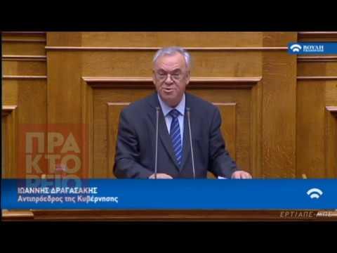 Εκδήλωση για τα 70 χρόνια από την ενσωμάτωση της Δωδεκανήσου στην Ελλάδα