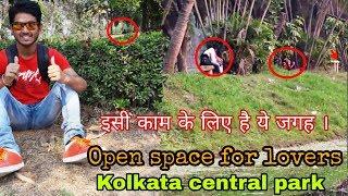 Central park of kolkata | Only for lovers