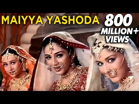 Maiyya Yashodha - Hum Saath Saath Hain (1999)