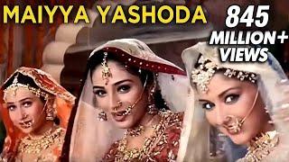 Maiyya Yashoda   Alka Yagnik Hit Songs   Anuradha Paudwal Songs