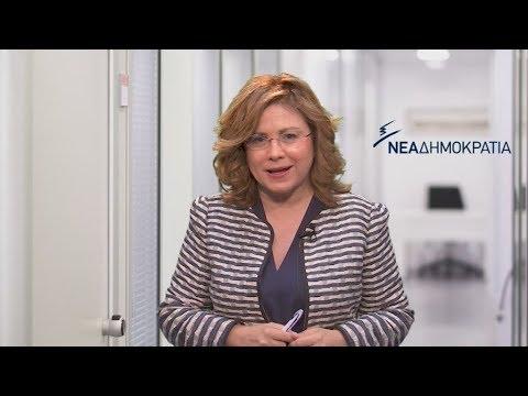 Δήλωση Μ. Σπυράκη για την επίσκεψη του πρωθυπουργού στη Λέσβο