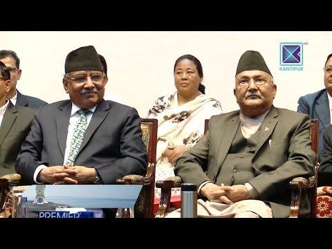 (Kantipur News | Full English News - 25 May 2018 - Duration: 15 minutes.)