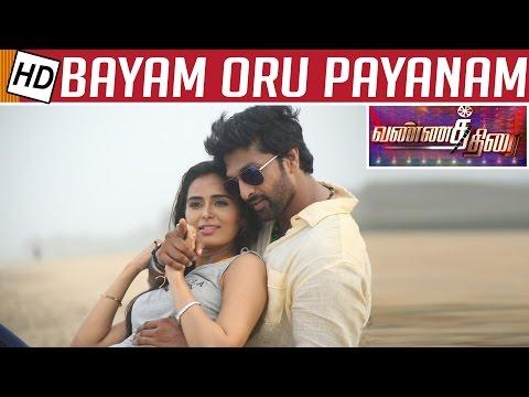 Bayam-Oru-Payanam-Movie-Review-Second-Half-lags-the-horror-formula-of-first-half--Priyadharshini