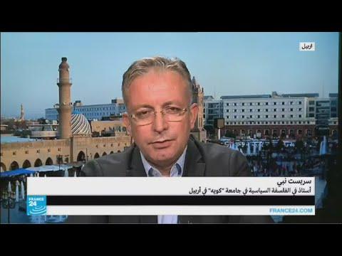 العرب اليوم - شاهد: أردوغان يطالب أكراد العراق بالتخلي عن الاستفتاء