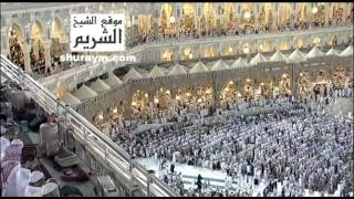 صلاة التراويح ليلة 28 رمضان 1433هـ مكة HD