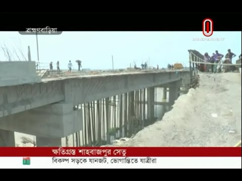 Passengers suffer on Dhaka-Sylhet Highway (22-06-2019) Courtesy: Independent TV