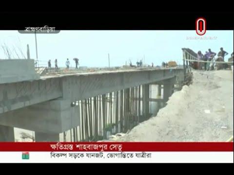 Passengers suffer on Dhaka-Sylhet Highway (22-06-2019) Courtesy: Independent TV