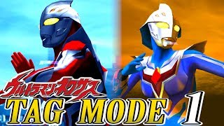 PS2 Ultraman Nexus Tag Mode Part 1playing as Ultraman Junis & Junis Bluehave fun~雙人模式 使用角色 超人力霸王Junis & Junis Blue  看片愉快~Ultraman NexusDeveloper(s) BandaiPublisher(s) BandaiEngine RenderWarePlatform(s) PlayStation 2Release date(s) May 26, 2005Subscribe atsukitai ►https://goo.gl/v8LSTratsukitai FACEBOOK► https://goo.gl/0xLfGZanother Channel for backup ►https://goo.gl/HIBMjBTokusatsu Song cover by atsuki 翻唱特攝歌曲 https://www.youtube.com/playlist?list=PL22grjnEEAnC78ab_tdamy8njSQd8byDyUltraman Fighting in FE3 & FERhttps://www.youtube.com/playlist?list=PL22grjnEEAnCuEjIV7eO4OBY778HqAp5-Ultra Battle Episode edited by atsuki playlisthttps://www.youtube.com/playlist?list=PL22grjnEEAnDIuBs5tA_oURN0ycHc23OWALL Kaiju & Alien fighting in FER 2016 Editionhttps://www.youtube.com/playlist?list=PL22grjnEEAnCIzAIBWaiQ8mrDxqyO9OSFUltraman Fighting in FER HD Re-Edited Playlisthttps://www.youtube.com/playlist?list=PL22grjnEEAnDC9saiQ85FbmMMocpJiXfXUltraman FE3 Story Mode 1080P HD Playlist By atsukihttps://www.youtube.com/playlist?list=PL22grjnEEAnD_4K8Y5iJCmkjWk83rfuy2Ultraman FE3 Tag Mode 1080P HD Playlist By atsukihttps://www.youtube.com/playlist?list=PL22grjnEEAnBJeOnC-ksdgcL1e6J6FXLEUltraman FE3 Battle Mode 1080P HDhttps://www.youtube.com/playlist?list=PL22grjnEEAnCqTS1igqrIBeX0mE65IcAzUltraman FE3 BGM/OST/SE - Playlisthttps://www.youtube.com/playlist?list=PL22grjnEEAnCcPUxLdP8lzanmEvYBAov9ULTRAMAN Game Sound Effectshttps://www.youtube.com/playlist?list=PL22grjnEEAnDtL-J-ektnYKddJoiGJOQOULTRAMAN FER MISSION POINT English Sub 超人力霸王 戰鬥進化重生 任務攻略 中文字幕https://www.youtube.com/playlist?list=PL22grjnEEAnB-BMumP2TrHx1qCGuKWsj5ULTRAMAN FER Story Mode 1080P English Sub 超人力霸王 戰鬥進化重生 中文劇情https://www.youtube.com/playlist?list=PL22grjnEEAnC-Bg4AsWEEHaFlWyN8AMU_Ultraman FER Battle Mode 1080P HDhttps://www.youtube.com/playlist?list=PL22grjnEEAnDbtWWpizy5qv5mP_OVtpG7Ultraman FER BGM/OST/SE - Playlisthttps://www.youtube.com/playlist?list=PL22grjnEEAnA-3TYp9UQHfuFbc9UKHjXYULTRAMAN 2004 PS2 Story Mode ~1080P 60fps~ playlisthttps://www.youtube.com/playlist?list=PL22grjnEEAnAKMLJfa5T8XB-Li7KXuFS1ULTRAMAN 2004 PS2 Return Of Ultraman Mode ~1080P 60fps~ playlisthttps://www.youtube.com/playlist?list=PL22grjnEEAnAHaGtSxUlKXRiALTEp7JkBULTRAMAN 2004 PS2 Monster Mode ~1080P 60fps~ playlisthttps://www.youtube.com/playlist?list=PL22grjnEEAnBzO1Zekylhgjk5_csio10mPS2 Ultraman Nexus Story Mode 1080P HD 超人力霸王納克斯 中文劇情https://www.youtube.com/playlist?list=PL22grjnEEAnDssAEemE2UxcTjEkdF8PRpPS2 Ultraman Nexus Battle Mode 1080P HDhttps://www.youtube.com/playlist?list=PL22grjnEEAnBDZwfTeL0kC6bqwL7JvRx7PS2 Ultraman Nexus BGM/OST Playlisthttps://www.youtube.com/playlist?list=PL22grjnEEAnCB_V-eaE64wO6ok7q_y1myPS2 Ultraman Nexus Night Raider Mode 1080P HDhttps://www.youtube.com/playlist?list=PL22grjnEEAnAqFGdkBIhUlYiRk6C3gn3WUltraman FE2 Battle Mode 1080P HDhttps://www.youtube.com/playlist?list=PL22grjnEEAnAB8bxpo2M7QABd_fdaXEi4Ultraman FE2 Story Mode 1080P HDhttps://www.youtube.com/playlist?list=PL22grjnEEAnCv8hFBWoXWYRFvPcF23akbUltraman FE2 BGM/OST Playlisthttps://www.youtube.com/playlist?list=PL22grjnEEAnBgXs0CE2T2yUInTu2NiN-UUltraman FE1 Battle Mode 1080P HDhttps://www.youtube.com/playlist?list=PL22grjnEEAnA_XnnuJDk1S-ui_WqP5mTjUltraman FE1 BGM/OST/SE - Playlisthttps://www.youtube.com/playlist?list=PL22grjnEEAnDzU99cZk6yiRFvXBE3C9nIUltraman - Kaijuu Teikoku no Gyakushuu ( ウルトラマン  怪獣帝国の逆襲 1987 ) 1080P Playlisthttps://www.youtube.com/playlist?list=PL22grjnEEAnDtiiDjPhavW7CarpIAk8rw