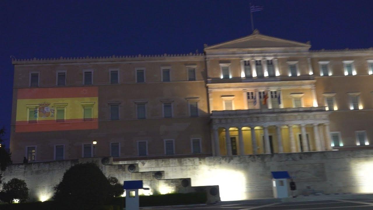Σε ένδειξη συμπαράστασης υψώθηκε η ισπανική σημαία στην ελληνική Βουλή