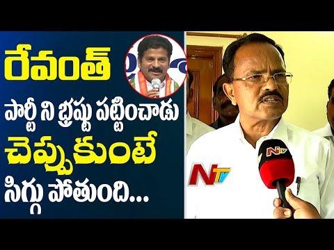 TDP Leader Motkupalli Narasimhulu Comments on Revanth Reddy    NTV (видео)