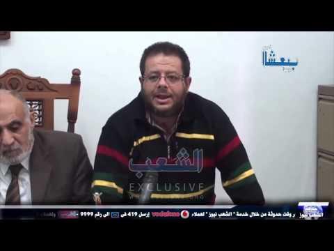 كارثة| نقابة البيطريين ببورسعيد تستولى على مبلغ 2 مليون و 700 ألف جنيه
