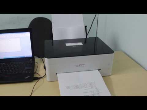 Review tốc độ in ấn máy in ricoh sp 150SU